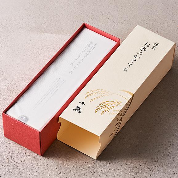 銀座 お米のかすてら【黒糖】04