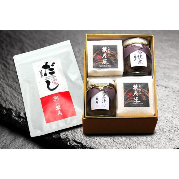熊彦米・佃煮・京風だしセット01