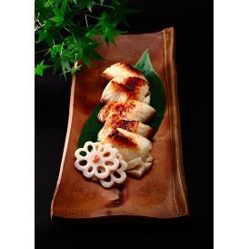 【京料理】銀鱈味噌漬け