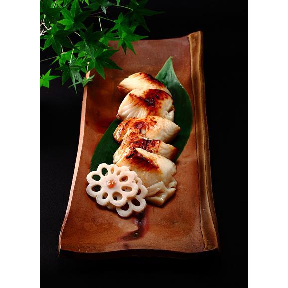 【京料理】銀鱈味噌漬け01