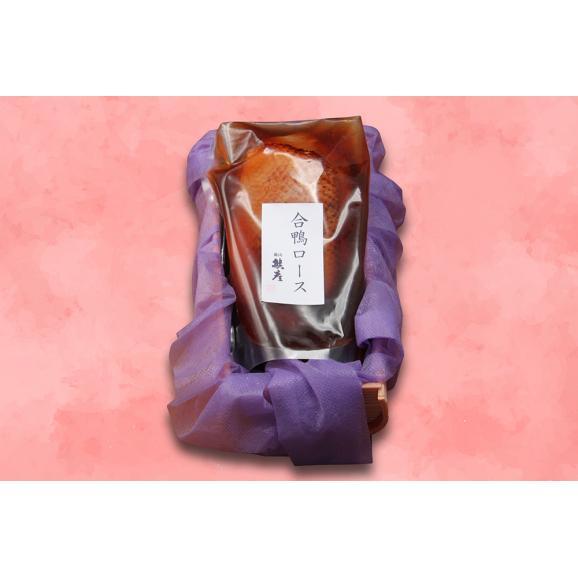 【京料理】合鴨ロース 1パック01
