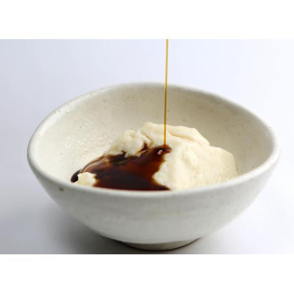 黒蜜de独楽豆腐 もちもちのごま豆腐と黒蜜10個セット(80g×10)01