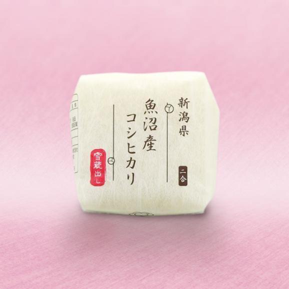 「感謝」人気3品種食べ比べ(木箱入り)2合 × 6個入り03