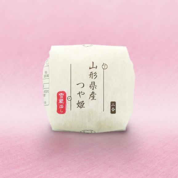 「感謝」人気3品種食べ比べ(木箱入り)2合 × 6個入り04