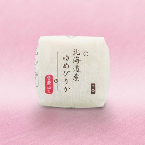 「感謝」人気3品種食べ比べ(木箱入り)2合 × 6個入り05