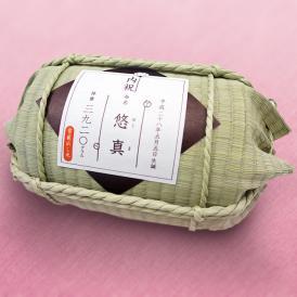 「内祝」い草俵に入れた名入れ体重米 新潟県奥阿賀産こしひかり(生まれた重さ)