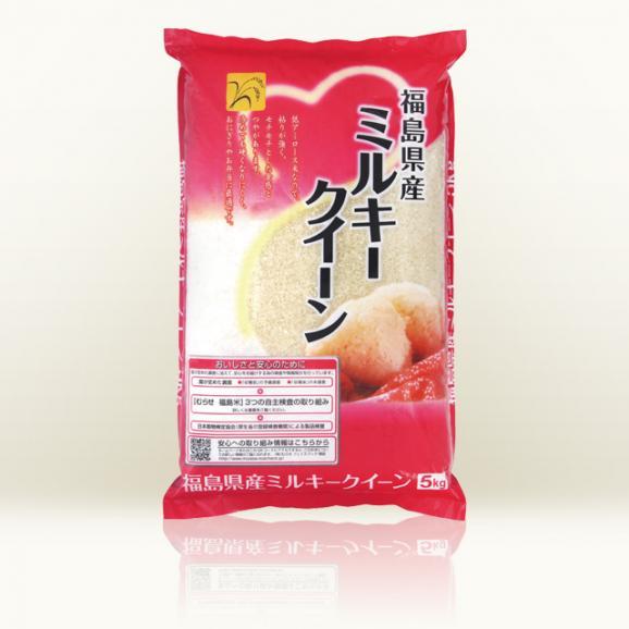 福島県産 ミルキークイーン 5kg01