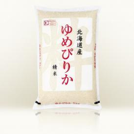 北海道産 ゆめぴりか 5kg