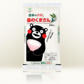 熊本のお米 森のくまさん 10kg(5kg×2袋)