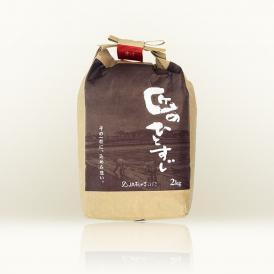 匠のひとすじ(秋田県産あきたこまち) 4kg(2kg x 2)