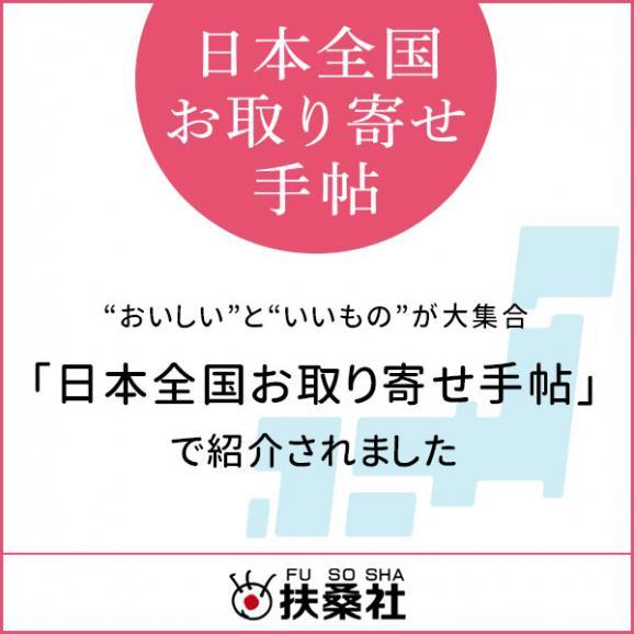 ライスグラノーラ3種セット【送料無料】06