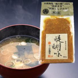 手造り糀味噌 醍醐味(500g)
