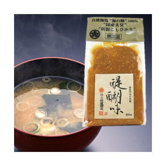 手造り糀味噌 醍醐味(500g)01