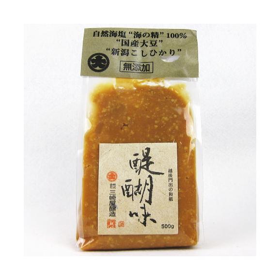 手造り糀味噌 醍醐味(500g)02