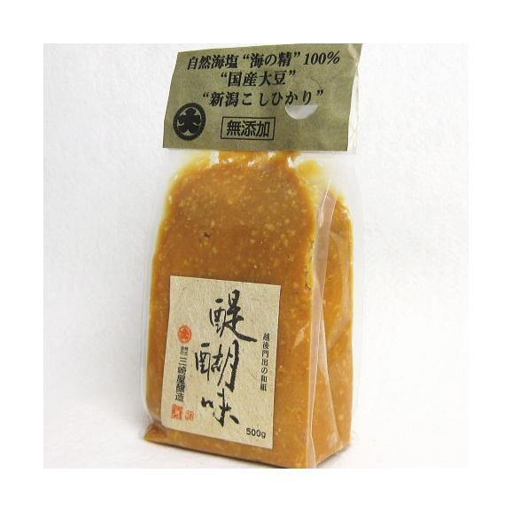 手造り糀味噌 醍醐味(500g)03