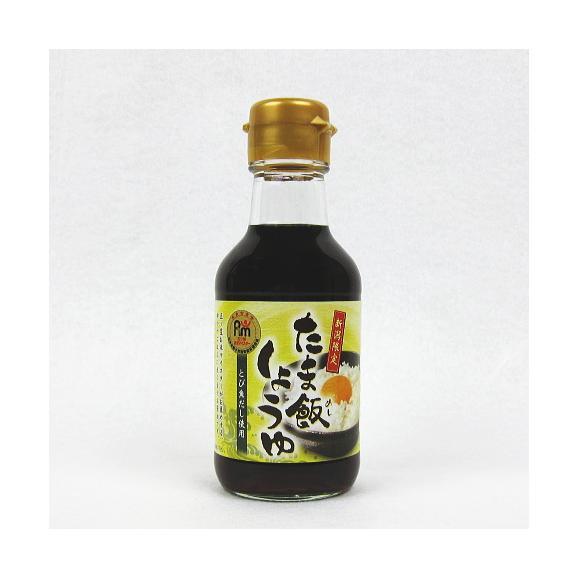 たま飯しょうゆ(150ml)02