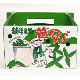 専用化粧箱(笹だんご専用)