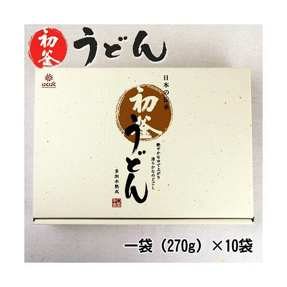 はくばく 初釜うどん(10袋)02