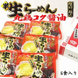 はくばく 生粋麺太 丸鶏コク醤油(6食)