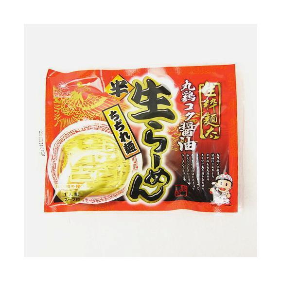 はくばく 生粋麺太 丸鶏コク醤油(6食)02