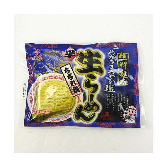 はくばく 生粋麺太 鶏ガラまろやか塩(6食)02