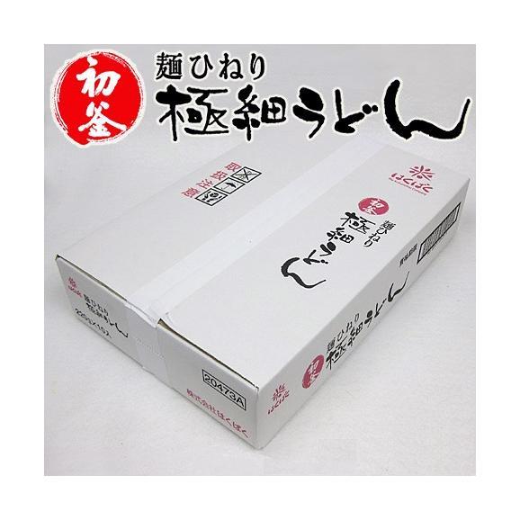 はくばく 初釜 麺ひねり 極細うどん(200g×10把)02
