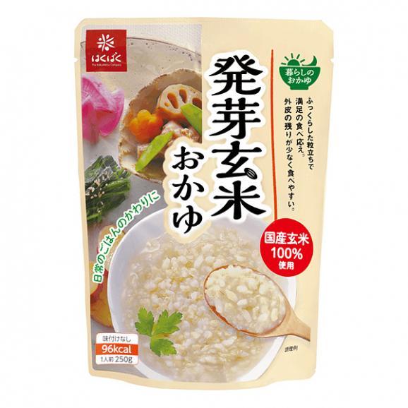 はくばく 発芽玄米おかゆ (250g)01