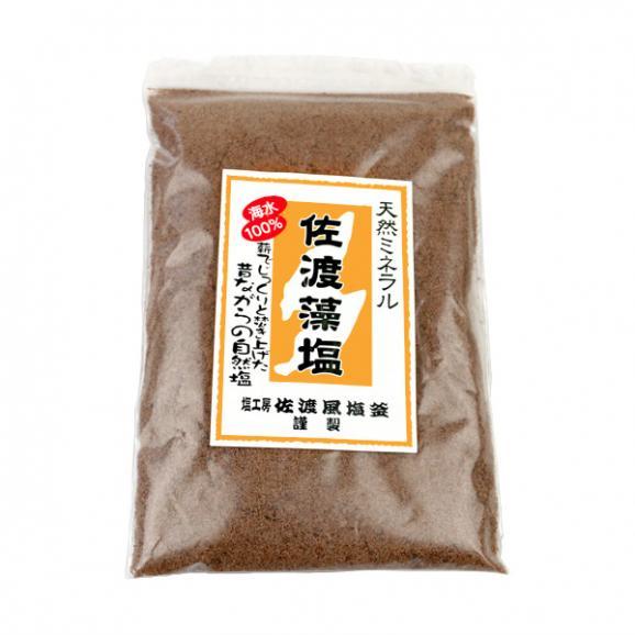 佐渡藻塩(200g)01