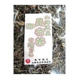 【送料無料】昆布茶の端っこ梅(うめ)300g(塩昆布) 尾道の昆布問屋