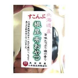 【送料無料】根昆布おやつ300g徳用(すこんぶ・酢昆布) 尾道の昆布問屋