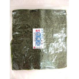 【メール便送料無料】有明海産焼海苔半切70枚(全形35枚分)規格外品
