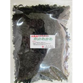 三陸産カットわかめ90g(乾燥・dry) 尾道の昆布問屋