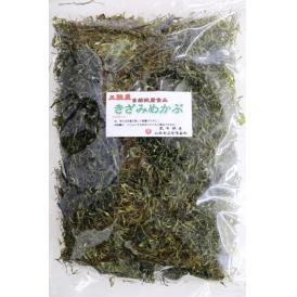 三陸産きざみめかぶ(徳用)90g(乾燥・dry)(めひび・めかぶスライス)