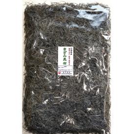 きざみ昆布(松前昆布)300g(乾燥・Dry)徳用・限定数量