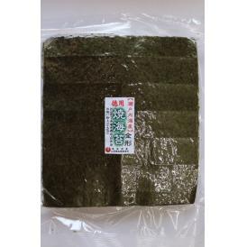 瀬戸内海産焼海苔全形40枚 わけあり品