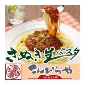 【送料無料】さぬき生パスタ6食分【スパゲッティ】