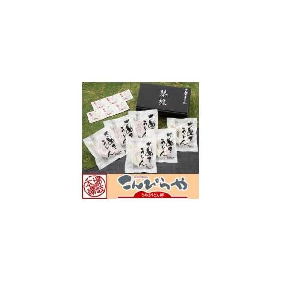 【期間限定】【送料無料】お祝い事に最適な紅白の「琴線」6人前つゆ付01
