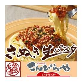【送料無料】さぬき生パスタ6食分【フェットチーネ】