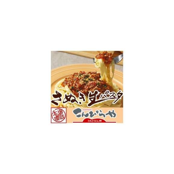 【送料無料】さぬき生パスタ6食分【フェットチーネ】01
