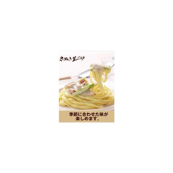 【送料無料】さぬき生パスタ6食分【フェットチーネ】03