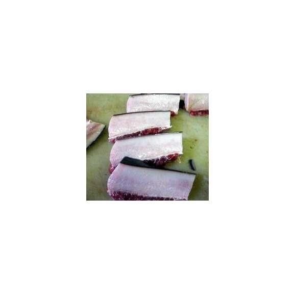 <ミンク鯨(くじら・クジラ)の本皮>約480g~500g 煮物に!【冷凍便同梱可】01