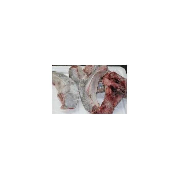 【魚屋特価にてご奉仕】<キハダマグロのかま1個200円>【冷凍便同梱可】01