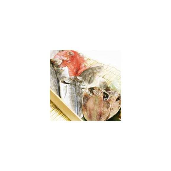 【ゴールド会員様限定値引き】【送料無料】自家製こだわりの干物(ひもの)詰め合わせセット!近海物をお届け!何が来るかはお届けまでのお楽しみ!ギフトに最適!