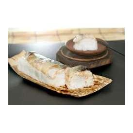 【当店名物】<寿司職人こだわりの焼きさば棒寿司3本セット>ほんのり柚子の香りの鯖ずし!当店の職人が丹精込めて仕上げます。(焼き鯖・サバ)