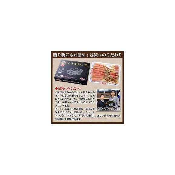 【生食OK】特大カット生ずわい蟹(高級品/黒箱)内容量1000g [送料無料]約4人前 【カニ】【かに】あす着03