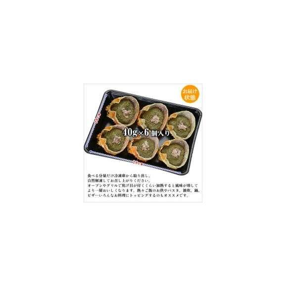 かにみそ甲羅盛り(6個入り)[送料無料](他商品との同梱OK)03