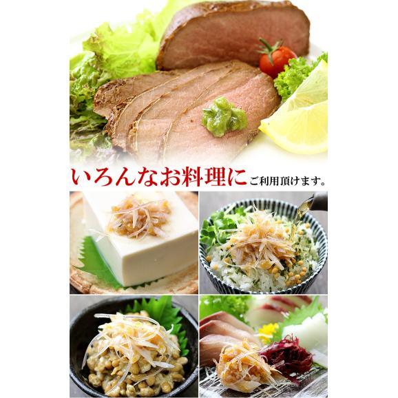激辛きざみワサビ醤油味250g (他商品と同梱OK)03