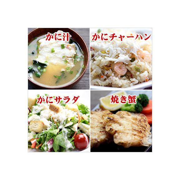 生ズワイガニ肩肉ハーフカット1kg[送料無料](他商品と同梱OK)03