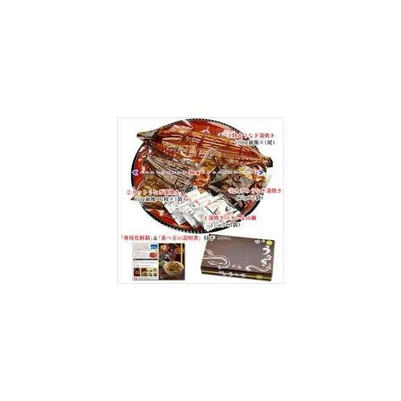 【鹿児島県産】特大うなぎ贅沢3種セット(特大うなぎ蒲焼き約200g×1尾、カットうなぎ蒲焼き50g×2枚、きざみうなぎ75g×1袋)[送料無料]【ウナギ】【うなぎ】【土用の丑の日】【お中元】02