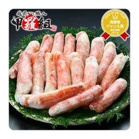 特大&極太【高級アラスカ産】ボイルたらばがに棒肉1kg(IQFバラ凍結/16~20本入り)